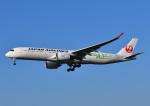 じーく。さんが、福岡空港で撮影した日本航空 A350-941XWBの航空フォト(飛行機 写真・画像)