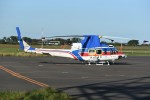 kumagorouさんが、仙台空港で撮影した国土交通省 地方整備局 412EPの航空フォト(飛行機 写真・画像)