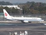 FT51ANさんが、成田国際空港で撮影した中国国際航空 737-89Lの航空フォト(写真)