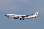 KAZFLYERさんが、成田国際空港で撮影した中国東方航空 A330-343Xの航空フォト(写真)
