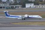 わいどあさんが、伊丹空港で撮影したANAウイングス DHC-8-402Q Dash 8の航空フォト(写真)