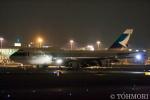 遠森一郎さんが、福岡空港で撮影したキャセイパシフィック航空 747-467の航空フォト(写真)
