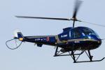 Wasawasa-isaoさんが、明野駐屯地で撮影した陸上自衛隊 TH-480Bの航空フォト(写真)