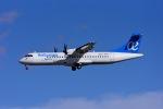 Frankspotterさんが、マドリード・バラハス国際空港で撮影したエア・ヨーロッパ・エクスプレス ATR-72-500 (ATR-72-212A)の航空フォト(飛行機 写真・画像)