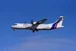 Frankspotterさんが、マドリード・バラハス国際空港で撮影したスウィフトエア ATR-72-500 (ATR-72-212A)の航空フォト(飛行機 写真・画像)