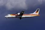 Frankspotterさんが、マドリード・バラハス国際空港で撮影したエア・ノーストラム ATR-72-600の航空フォト(飛行機 写真・画像)