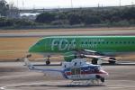 小型機専門家さんが、高知空港で撮影したフジドリームエアラインズ ERJ-170-200 (ERJ-175STD)の航空フォト(写真)