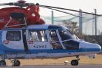 小型機専門家さんが、高知空港で撮影した川崎市消防航空隊 AS365N3 Dauphin 2の航空フォト(写真)