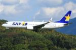 Love Airbus350さんが、福岡空港で撮影したスカイマーク 737-86Nの航空フォト(写真)