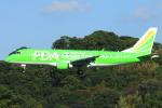 Love Airbus350さんが、福岡空港で撮影したフジドリームエアラインズ ERJ-170-200 (ERJ-175STD)の航空フォト(写真)