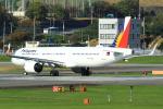 Love Airbus350さんが、福岡空港で撮影したフィリピン航空 A321-271Nの航空フォト(写真)