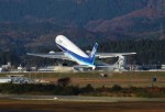 アマツさんが、仙台空港で撮影した全日空 767-381の航空フォト(写真)