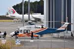 mojioさんが、静岡空港で撮影した静岡県消防防災航空隊 AW139の航空フォト(飛行機 写真・画像)