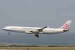 Mr.boneさんが、那覇空港で撮影したチャイナエアライン A340-313Xの航空フォト(写真)