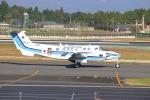 EosR2さんが、鹿児島空港で撮影した海上保安庁 B300の航空フォト(飛行機 写真・画像)