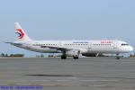 Chofu Spotter Ariaさんが、静岡空港で撮影した中国東方航空 A321-231の航空フォト(写真)