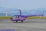 Chofu Spotter Ariaさんが、静岡空港で撮影したシークエンス航空 R44 Raven IIの航空フォト(飛行機 写真・画像)