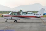Chofu Spotter Ariaさんが、岡南飛行場で撮影した日本個人所有 172Nの航空フォト(飛行機 写真・画像)