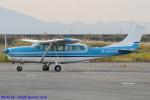 Chofu Spotter Ariaさんが、岡南飛行場で撮影した日本個人所有 T207 Turbo Skywagon 207の航空フォト(飛行機 写真・画像)