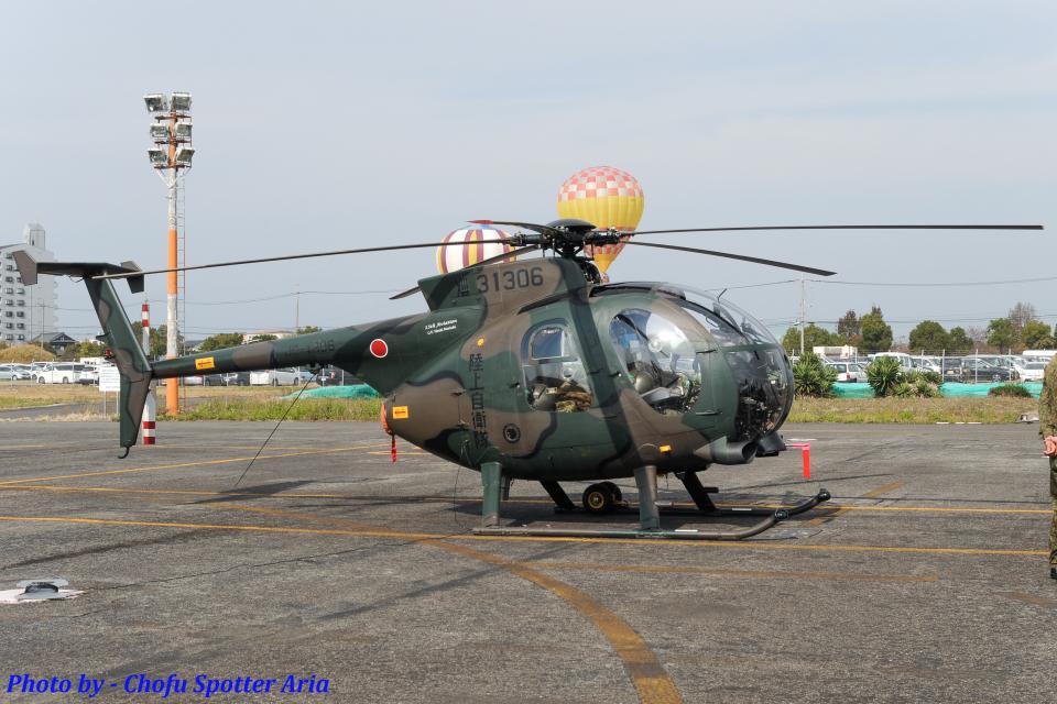 Chofu Spotter Ariaさんの陸上自衛隊 Kawasaki OH-6D (31306) 航空フォト
