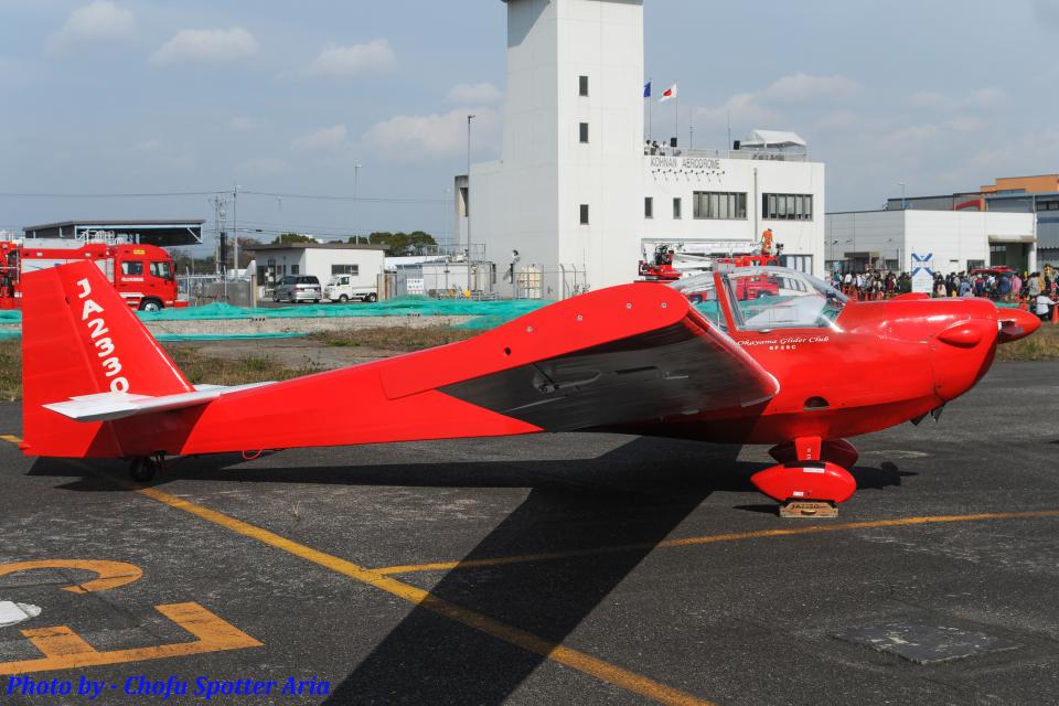 Chofu Spotter Ariaさんの日本個人所有 Scheibe SF-25 Falke (JA2330) 航空フォト