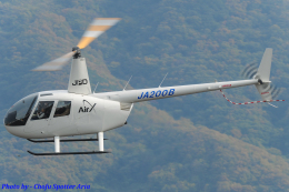 Chofu Spotter Ariaさんが、岡南飛行場で撮影した匠航空 R44 IIの航空フォト(飛行機 写真・画像)