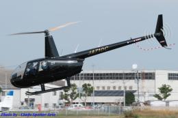 Chofu Spotter Ariaさんが、八尾空港で撮影した日本個人所有 R44 IIの航空フォト(飛行機 写真・画像)