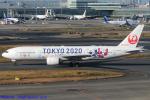 Chofu Spotter Ariaさんが、羽田空港で撮影した日本航空 777-246の航空フォト(飛行機 写真・画像)