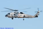 Chofu Spotter Ariaさんが、厚木飛行場で撮影した海上自衛隊 SH-60Jの航空フォト(飛行機 写真・画像)