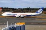 NANASE UNITED®さんが、成田国際空港で撮影した日本貨物航空 747-8KZF/SCDの航空フォト(写真)