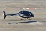 あきらっすさんが、名古屋飛行場で撮影した日本個人所有 505 Jet Ranger Xの航空フォト(飛行機 写真・画像)