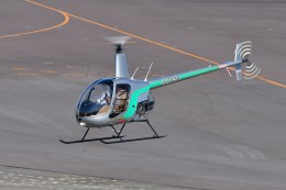 あきらっすさんが、名古屋飛行場で撮影したセコインターナショナル R22 Betaの航空フォト(飛行機 写真・画像)