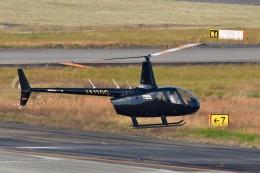 あきらっすさんが、名古屋飛行場で撮影した日本個人所有 R66の航空フォト(写真)