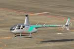 あきらっすさんが、名古屋飛行場で撮影したセコインターナショナル R44 Raven IIの航空フォト(飛行機 写真・画像)