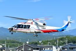 あきらっすさんが、双葉滑空場で撮影した山梨県防災航空隊 S-76Dの航空フォト(写真)