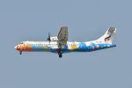 ポン太さんが、スワンナプーム国際空港で撮影したバンコクエアウェイズ ATR-72-500 (ATR-72-212A)の航空フォト(写真)