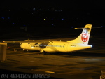 OM Aviation Imagesさんが、松山空港で撮影した日本エアコミューター ATR-72-600の航空フォト(写真)