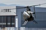 Kenny600mmさんが、名古屋飛行場で撮影した陸上自衛隊 OH-6Dの航空フォト(写真)