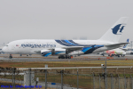 Chofu Spotter Ariaさんが、成田国際空港で撮影したマレーシア航空 A380-841の航空フォト(飛行機 写真・画像)