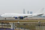 Chofu Spotter Ariaさんが、成田国際空港で撮影したアトラス航空 747-412(BCF)の航空フォト(写真)