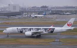 DYNASTYさんが、羽田空港で撮影した日本航空 A350-941の航空フォト(飛行機 写真・画像)