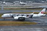 さくらの城南山。さんが、羽田空港で撮影した日本航空 A350-941の航空フォト(飛行機 写真・画像)
