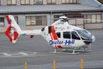 ブルーさんさんが、双葉滑空場で撮影したジャネット EC135P2+の航空フォト(飛行機 写真・画像)