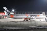 きんめいさんが、中部国際空港で撮影したジェットスター・ジャパン A320-232の航空フォト(写真)