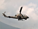 jp arrowさんが、東富士演習場で撮影した陸上自衛隊 AH-1Sの航空フォト(写真)