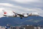 kopさんが、福岡空港で撮影した日本航空 A350-941XWBの航空フォト(飛行機 写真・画像)
