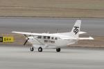 yabyanさんが、中部国際空港で撮影したスカイトレック Kodiak 100の航空フォト(飛行機 写真・画像)