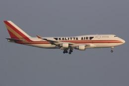 しゃこ隊さんが、香港国際空港で撮影したカリッタ エア 747-4B5(BCF)の航空フォト(飛行機 写真・画像)