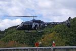 apphgさんが、静岡ヘリポートで撮影したセコインターナショナル 505 Jet Ranger Xの航空フォト(写真)