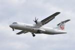 ワイエスさんが、鹿児島空港で撮影した日本エアコミューター ATR-72-600の航空フォト(写真)